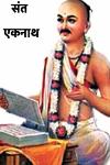 ॐकार स्वरूपा सद्गुरू