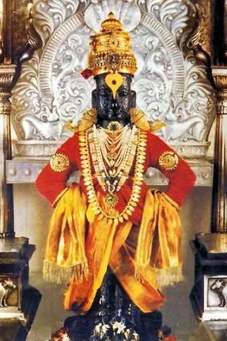 पांडुरंग आरती संग्रह
