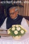 अटल बिहारी वाजपेयी - चरित्र