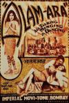 ६५ वर्षांनंतरही नवतरुण : भारतीय चित्रपट व्यवसायाची यशोगाथा!